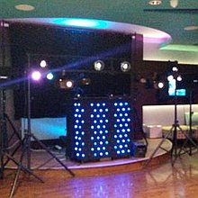 Blue Flame Disco Wedding DJ