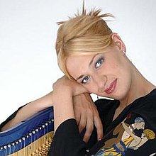 Jemima Phillips Harpist Harpist