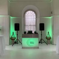 Bride and Groove Wedding DJs Wedding DJ