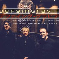 Defyingravity Rock Band