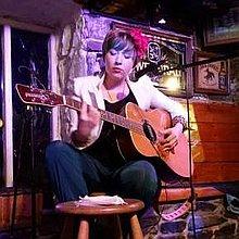 Jovita  Guitarist