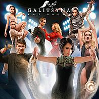 Galitsyna Art Group UK Circus Entertainment