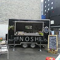 Nosh Mobile Catering Cocktail Bar