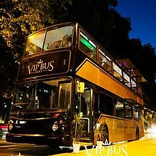 VIP Bus Bars Mobile Bar