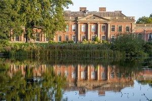 Colwick Hall Hotel for hire