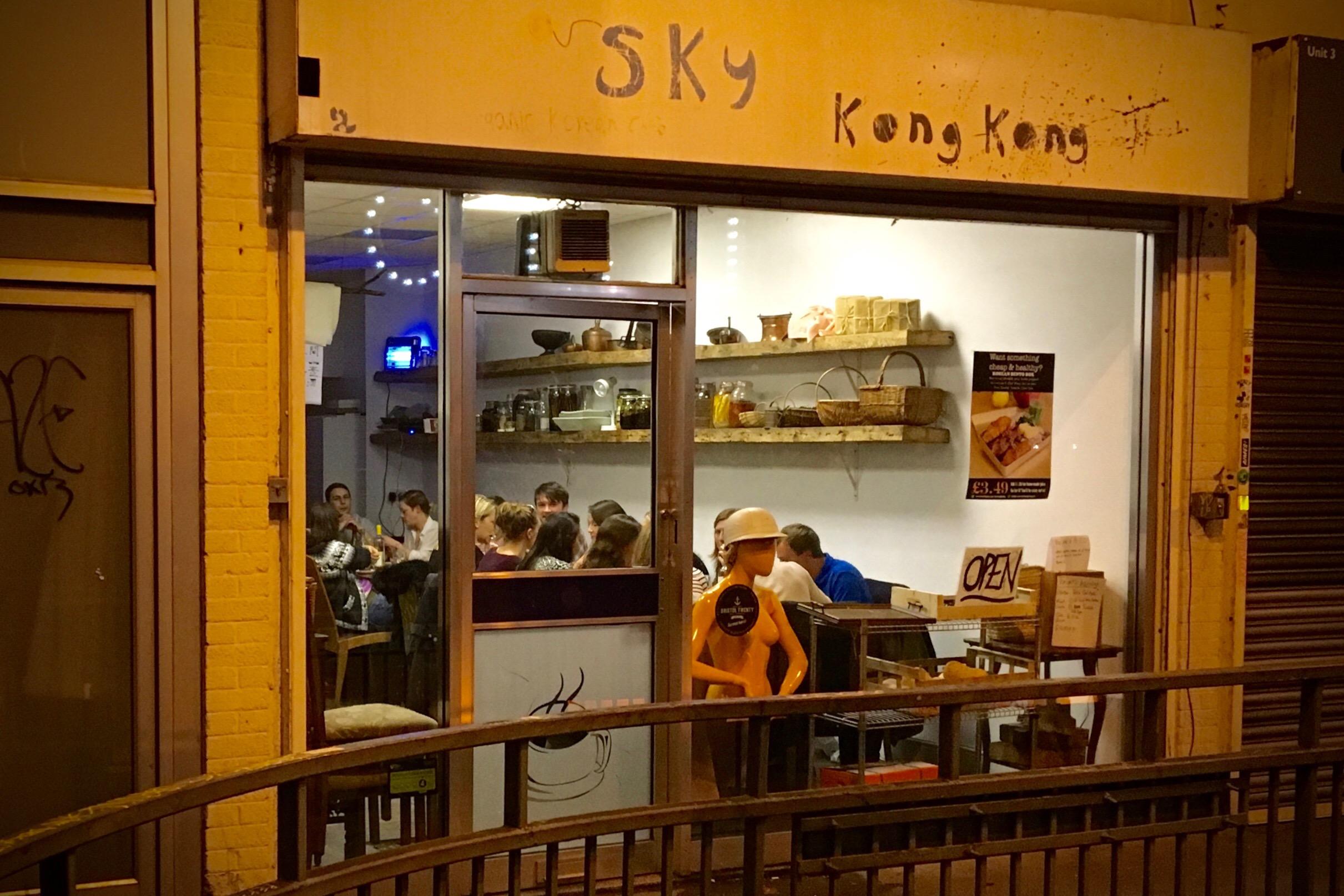 SKY KONG KONG for hire