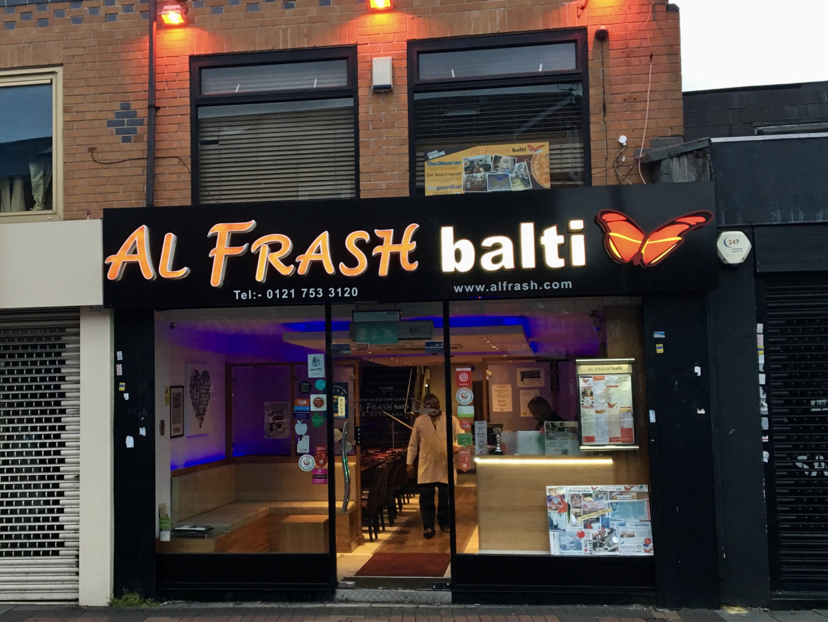 Al Frash Balti for hire