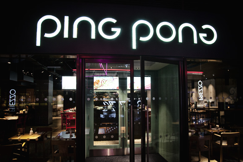 Ping Pong Southbank for hire