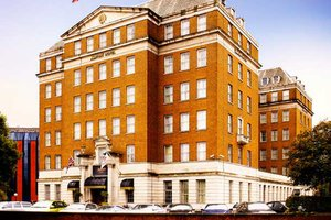 Birmingham Marriott Hotel for hire