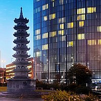 Radisson Blu Hotel Birmingham for hire