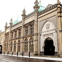 Brighton Dome for hire